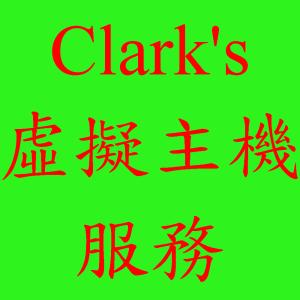 Clark's 虛擬主機Logo