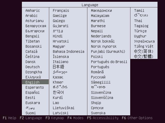 Ubuntu-14.04-Server-Install-0